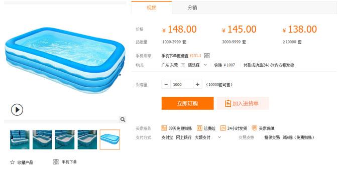 inflatable pools wholesale