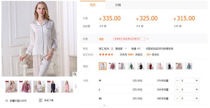 silk pajamas wholesale-2