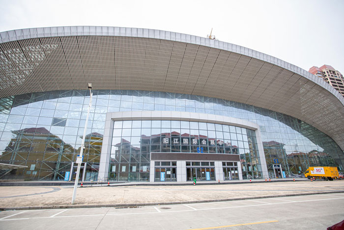 Yangjiang International Convention and Exhibition Center
